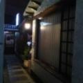 Hotel Casa Shaioo