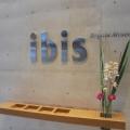 Hotel Ibis Bogotá Museo