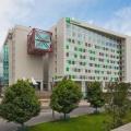 Hotel Holiday Inn Bogotá Airport
